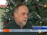 Новогодний утренник для малышей г.Волжского и Тракторозаводского района